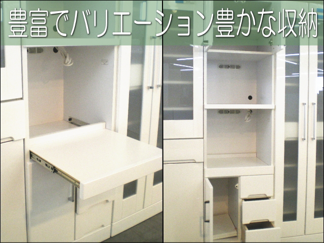 レンジ家電食器収納庫