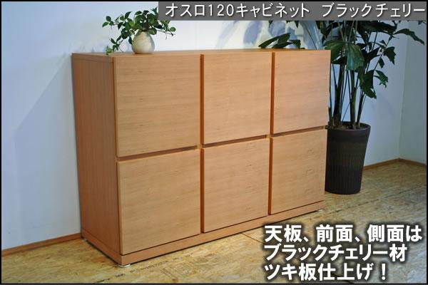 天然木つき板を4面に使用