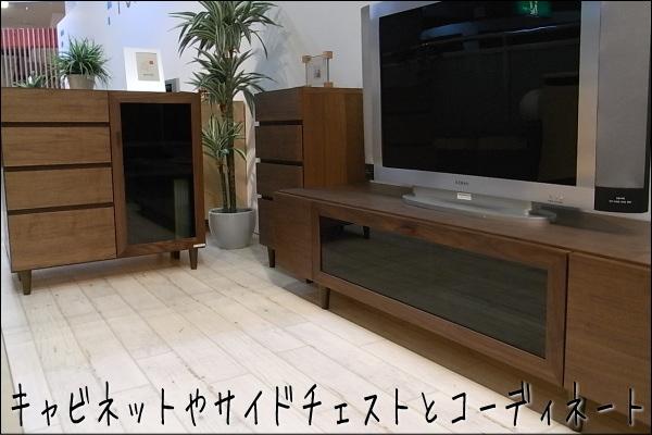 AVアンプが収納できるテレビ台