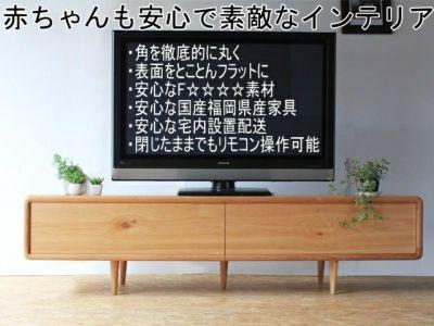 ミューク160センチ幅テレビボードホワイトオーク材