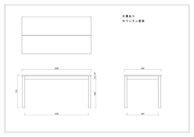 RTブラックチェリー無垢食卓テーブル150センチ×80センチ(高さ:71センチ)【国産家具】【完成品】【宅内設置】